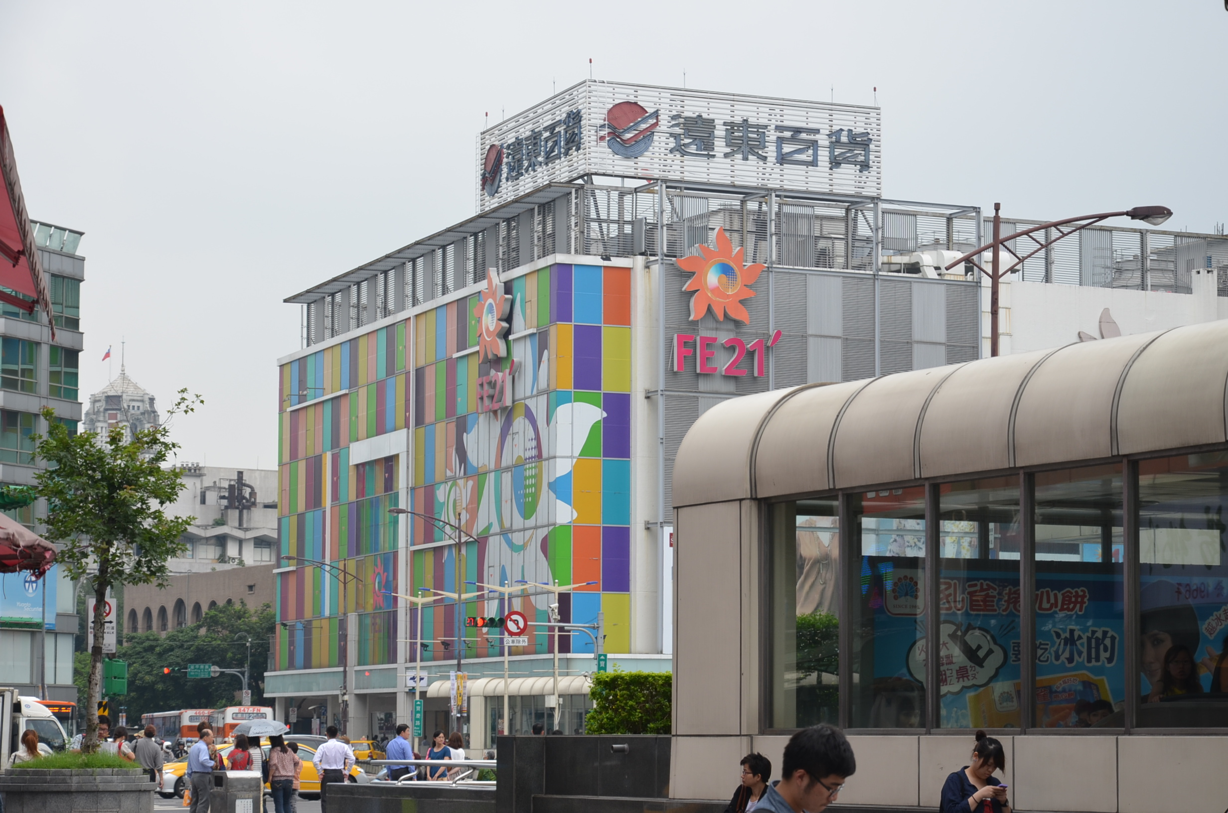 繁华的台北西门町图片桌面壁纸