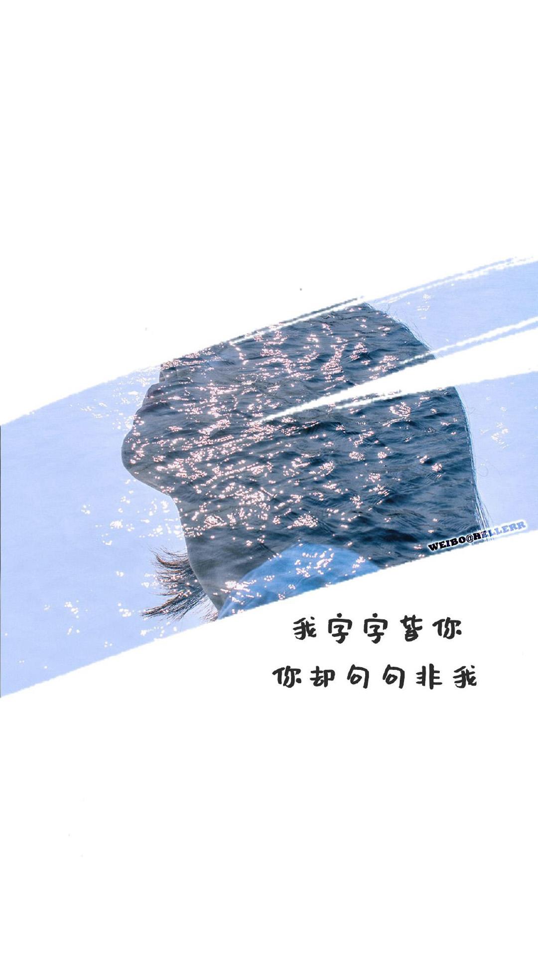 心灵鸡汤文字图片手机壁纸